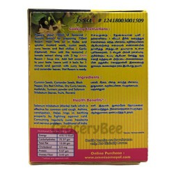 Thuthuvalai Solanum Trilobatum Alarkapatramu Agnidamani Rasam Soup Mix