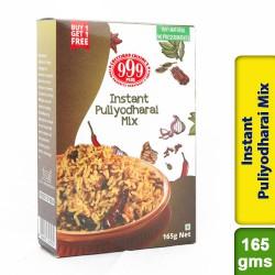 999 Tamarind Rice Puliyodharai puliyogare Mix Masala Powder