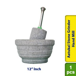 Aatukal Stone Grinder Stone Flour Hand Mill 12 Inch