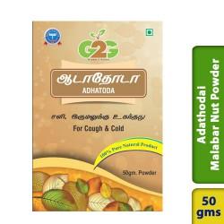Adathodai / Malabar Nut Powder