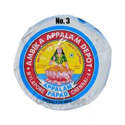 Ambika Appalam South Indian Papad No 3