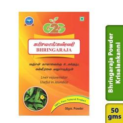 Bhringaraja / Krisalankanni Powder