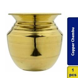 Brass Chembu / Pot / Lota / Kalash Lota for Festival Puja 800ml