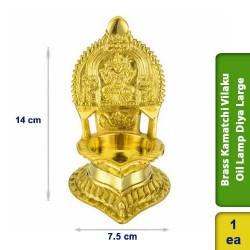 Brass Kamatchi Vilaku Karumbu Oil Lamp Diya Large