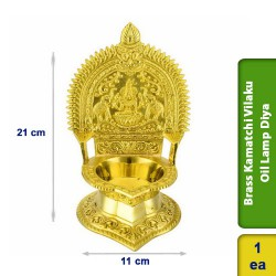 Brass Kamatchi Vilaku Oil Lamp Diya