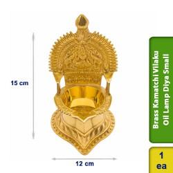 Brass Kamatchi Vilaku Oil Lamp Diya Small