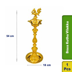 Brass Kuthu Vilakku Traditional Ornamental Tall Puja Lamp 54cm M101