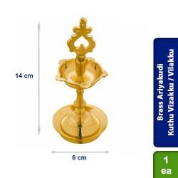 Brass Kuthu Vizakku / Vilakku Ariyakudi Traditional Puja Lamp 14cm