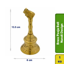 Brass Pooja Bell Nandi Design Big