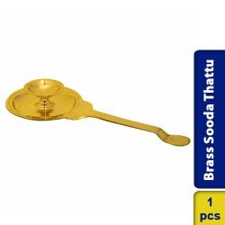 Brass Sooda Thattu / Puja Camphor Arthi Plate / Pooja Karpur Arthi Holder