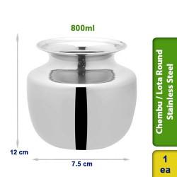 Chembu / Pot / Lota Round Stainless Steel