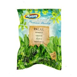Frozen Palak Spinach