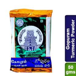 Gopuram Turmeric Powder 50g