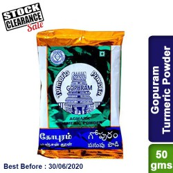 Gopuram Turmeric Powder 50g Clearance Sale