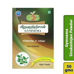 Gymnema / Sirukurinjan Powder