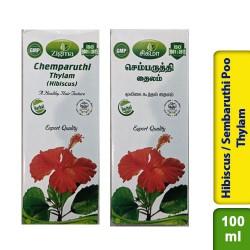 Hibiscus Chembaruthi Sembaruthi Herbal Hair Oil