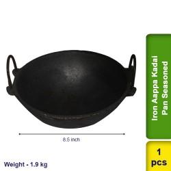 Iron Aappa Kadai Pan Semi Seasoned 8 Inch