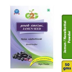 Jamun / Navalkottai Powder