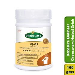 Kabasura Kudineer Chooranam Herbal Drink Herbodaya 100gm