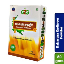 Kabasura Kudineer Herbal Immunity Booster Powder Chooranam