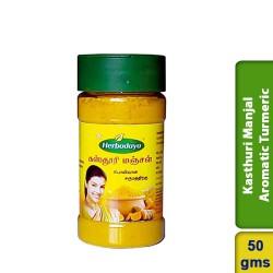 Kasthuri Manjal Aromatic Turmeric Herbodaya 50g