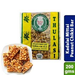 KovilPatti Kadalai Mittai / Peanut Chikki Bar