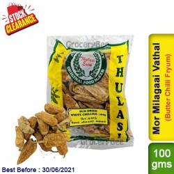 Mor Milagaai Vathal / Butter Chilli Fryum Clearance Sale