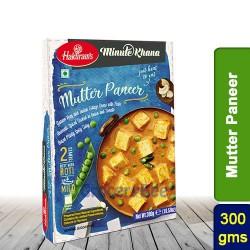 Mutter (Mattar Matar) Paneer Haldirams 300g Ready to Eat