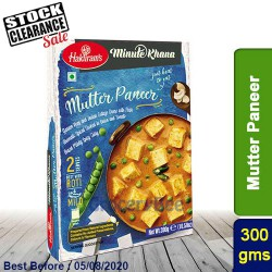 Mutter (Mattar Matar) Paneer Haldirams 300g Ready to Eat Clearance Sale