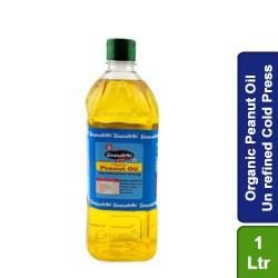Organic Peanut Oil Un refined Cold Press