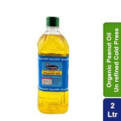 Organic Peanut Oil Un refined Cold Press 2 Ltr