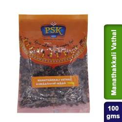 PSK Manathakkali Vathal 100g