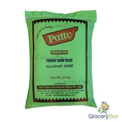 Pattu Ponni Raw Rice