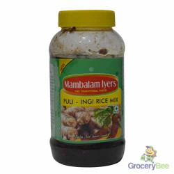 Puli Ingi / Tamarind Ginger Rice Mix