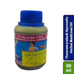 RSK Thennamarakudi Ayurvedic Herbal Medicinal Oil 50ml