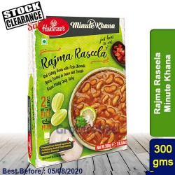 Rajma Raseela Minute Khana Haldirams 300g Ready to Eat Clearance Sale