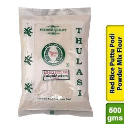 Red Rice Puttu Podi Powder Mix Flour