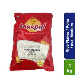 Rice Flakes / Poha / Aval Medium
