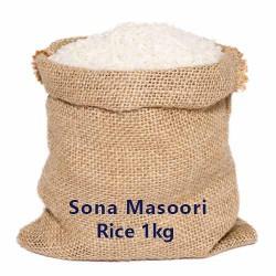 Sona Masoori Rice 1kg
