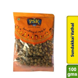 Sundakkai Vathal ( Turkey Berry) Sundried 100 gms