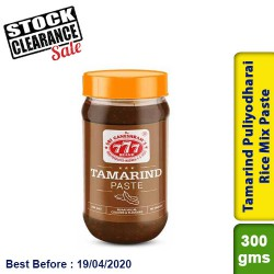 Tamarind Puliyodharai Rice Mix Paste Clearance Sale
