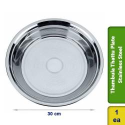 Thambula Thattu Plate Stainless Steel 30cm