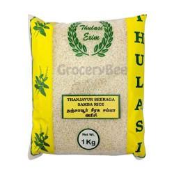 Thanjavur Seeraga Samba Rice 1kg