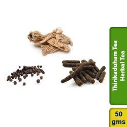 Thirikaduham Tea / Herbal Tea 50g