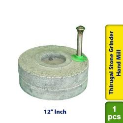 Thirugai Stone Grinder Stone Flour Hand Mill 12 Inch