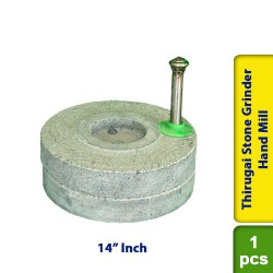 Thirugai Stone Grinder Stone Flour Hand Mill 14 Inch- Minor Damage