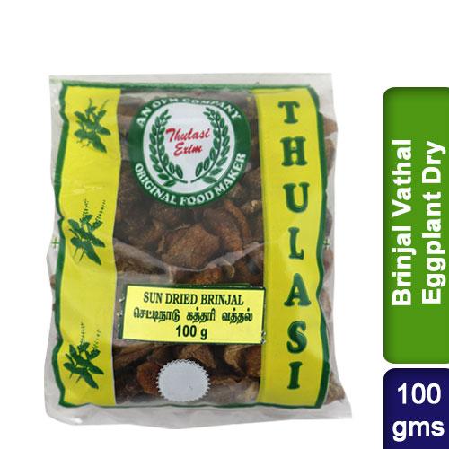 Brinjal Vathal Eggplant Dry