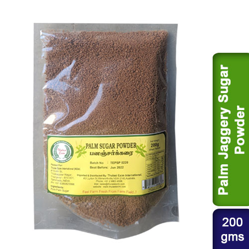 Palm powder